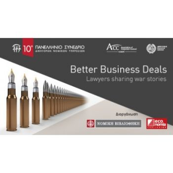 BETTER BUSINESS DEALS - LAWYERS SHARING WAR STORIES
