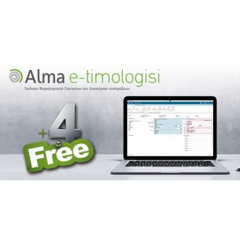 Alma e-timologisi + 4 free