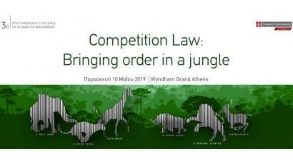 3ο Επιστημονικό Συνέδριο για το Δίκαιο του Ανταγωνισμού