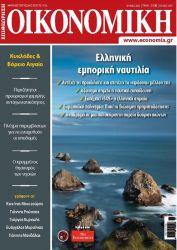 Ιούνιος 2021: Ελληνική εμπορική ναυτιλία