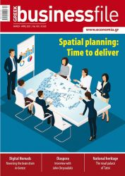 March-April 2021: Spatial planning: Time to deliver