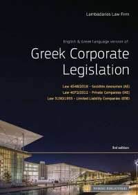 GREEK CORPORATE LEGISLATION