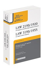 LAW 2190/1920 (On Companies Limited by Shares) - LAW 3190/1955 (On Limited Liability Companies)
