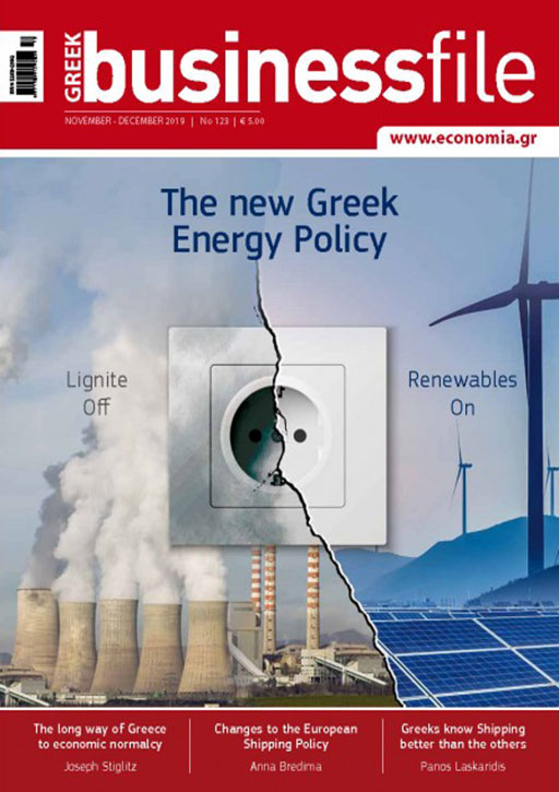 NOVEMBER-DECEMBER 2019: THE NEW GREEK ENERGY POLICY