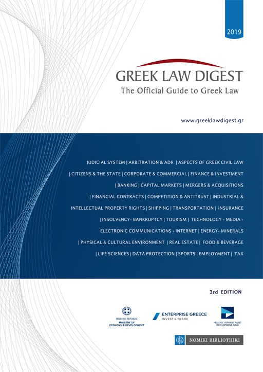 GREEK LAW DIGEST